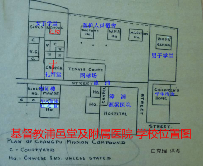 A map of Changpu Missionary Compound