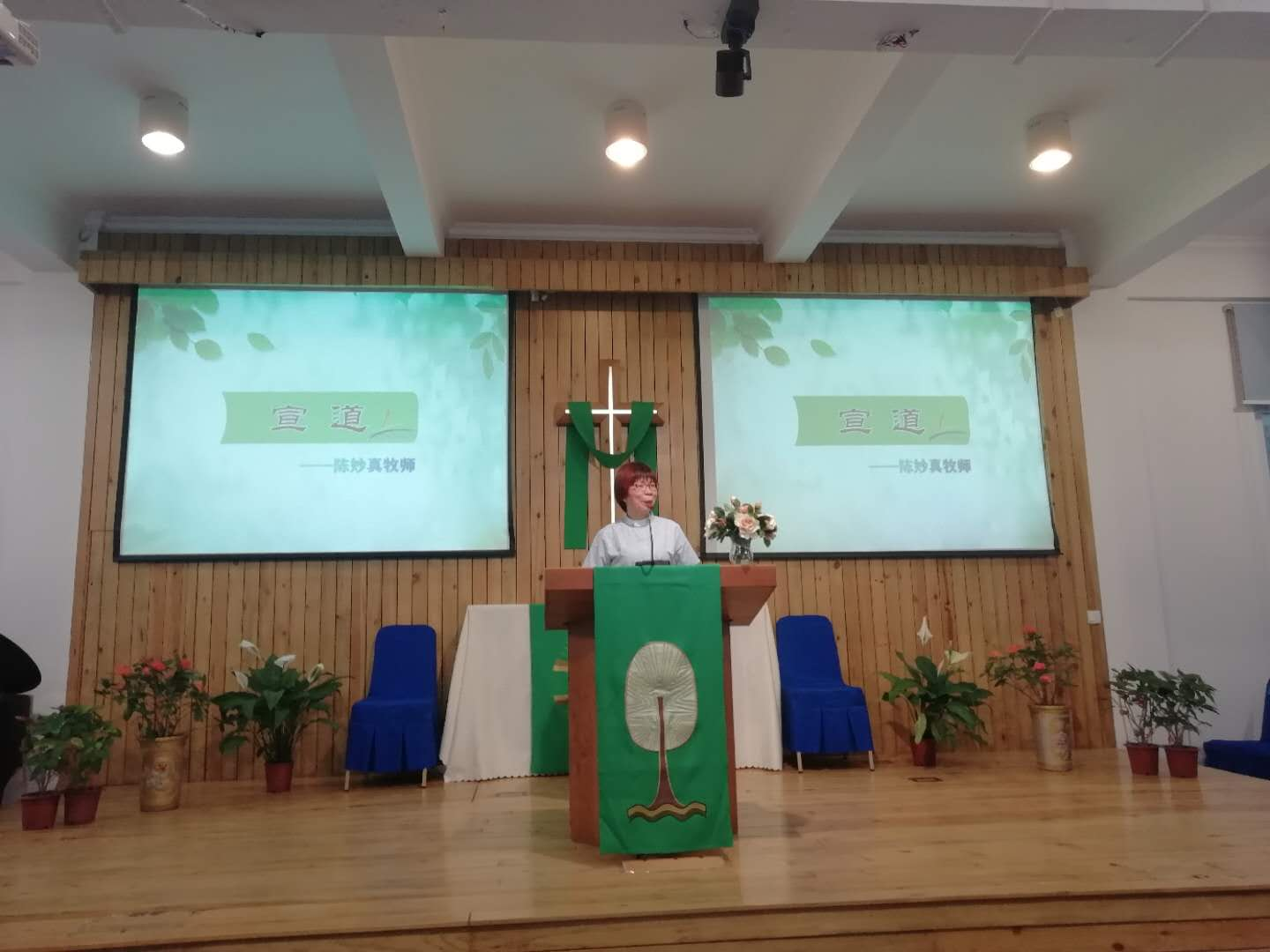 Pastor Chen Miaozhen testified on the theme of