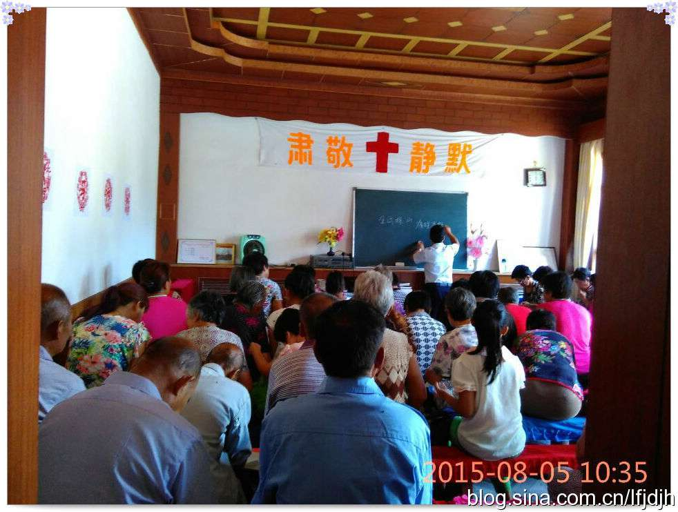 urban-churched-held-baptist-thanksgiving-meeting-in-linfen-city