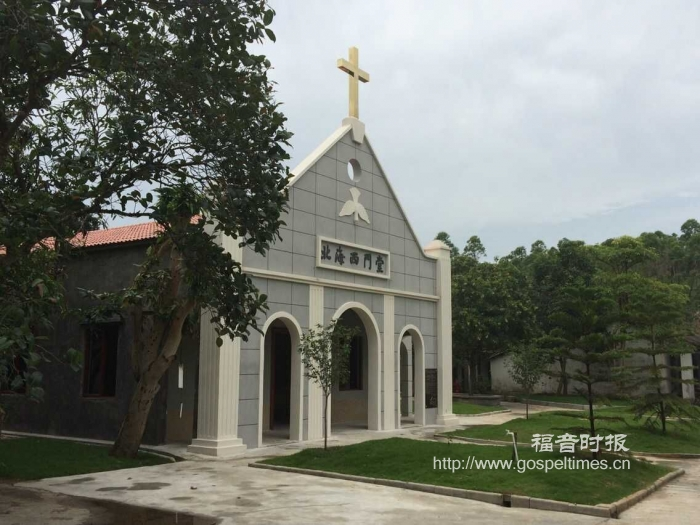 beihai-simon-church