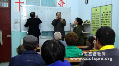 xiangyang-church-for-the-deaf