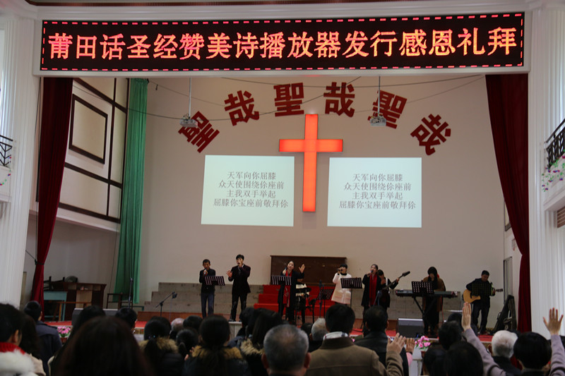 bible-and-hymn-player-in-local-chinese-dialect-gets-issued