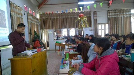 the-training-program-of-zhoukou-ccc-tspm