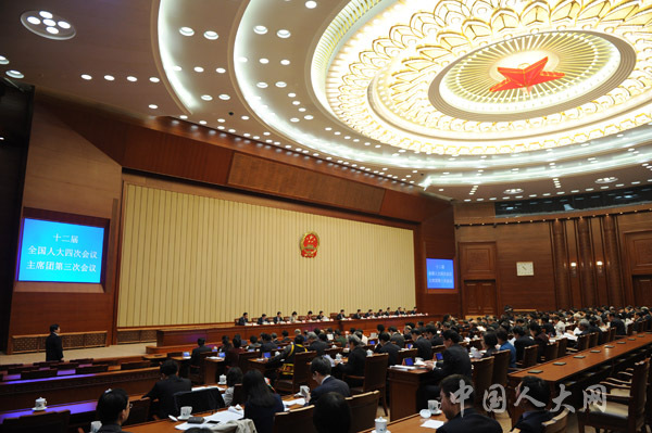 the-fourth-session-of-china-s-12th-npc-and-cppcc