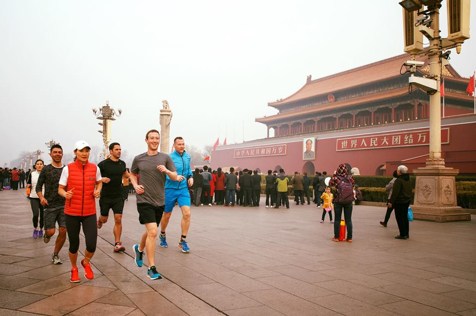 facebook-ceo-mark-zuckerberg-decided-to-go-through-bravely-the-beijing-air-pollution-on-friday-during-a-run-through-tiananmen-square-in-china