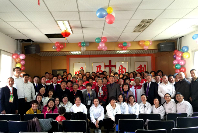 the-dedication-ceremony-of-vineyard-church-beijing