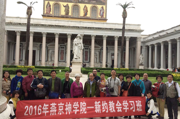 class-of-yanjing-theological-seminary-travels-to-europe