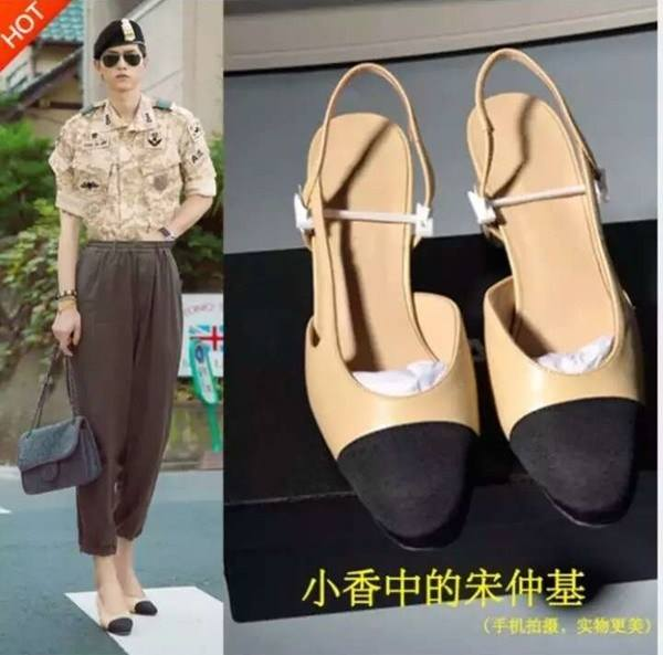 chinese-shopping-site-illegally-uses-song-joong-ki-s-image-to-advertise-their-high-heels