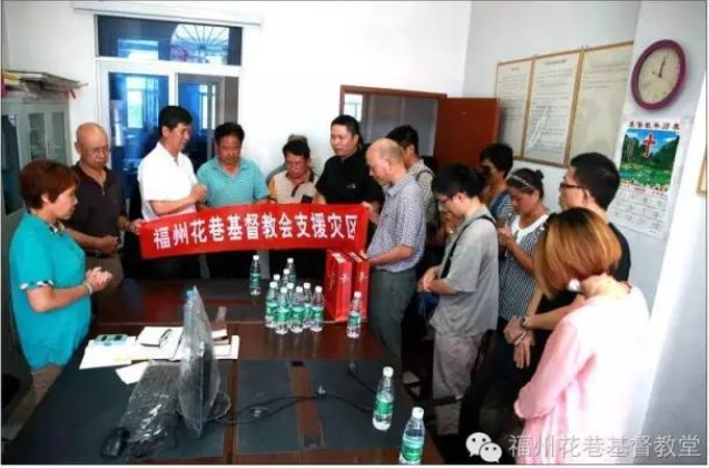 huaxiang-church-aids-the-affected-areas-in-minqing-county