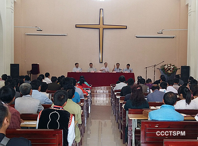 the-twelfth-pastoral-training-held-by-yunnan-ccc-tspm