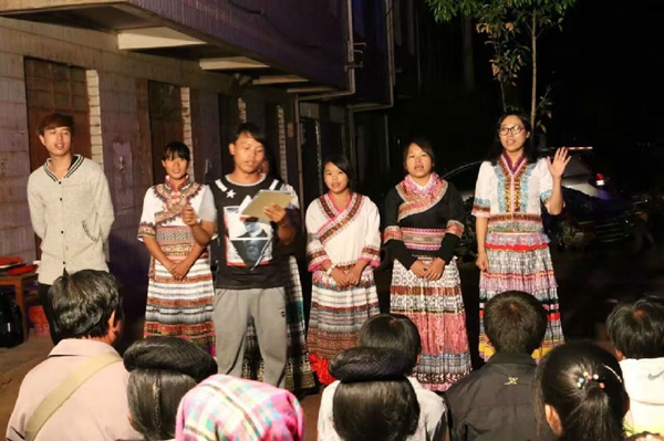 outdoor-worship-held-by-a-church-of-the-miao-people