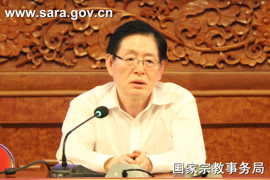 wang-zuoan-speaks-at-the-tenth-forum-on-religious-work