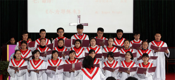 students-of-nanjing-union-theological-seminary-present-a-chorus