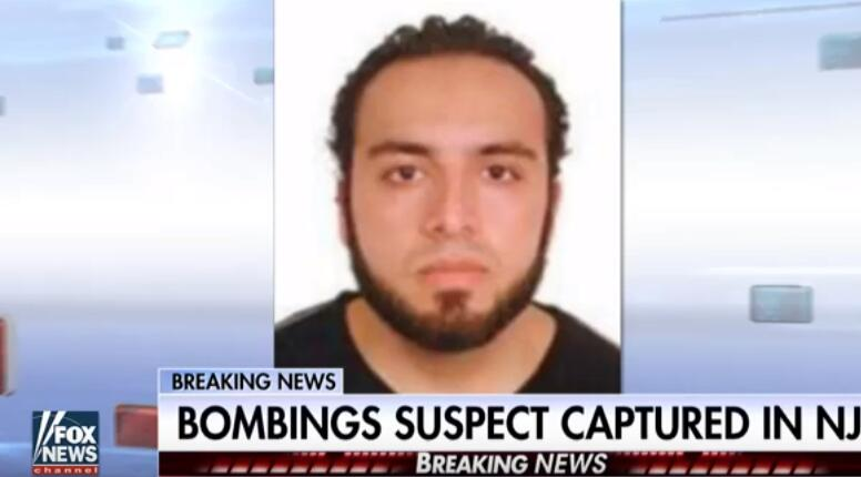 NY bombing suspect charged with attempted murder