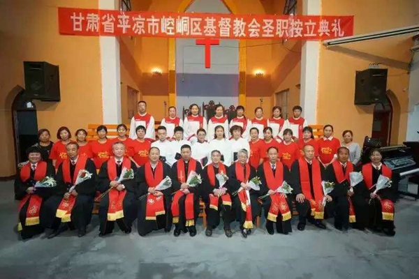 ordination-in-gansu