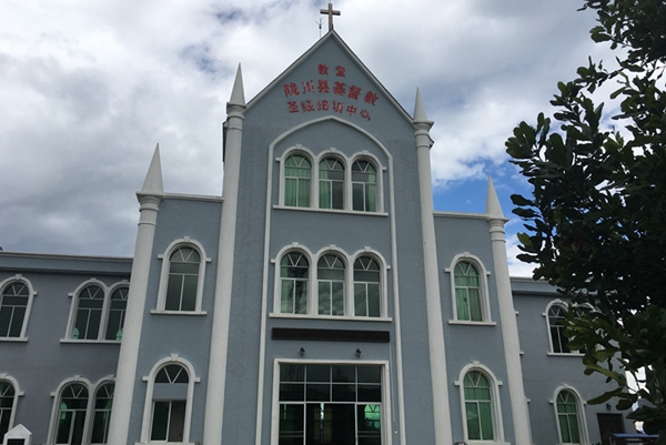 the-first-bible-school-for-the-minority-in-yunnan