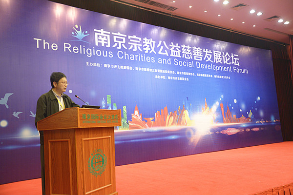 professor-chen-youhua-addresses-in-the-forum