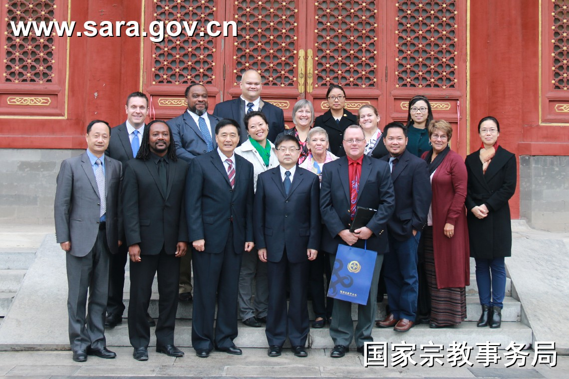 the-delegation-with-the-chinese-officials-in-the-forbidden-city