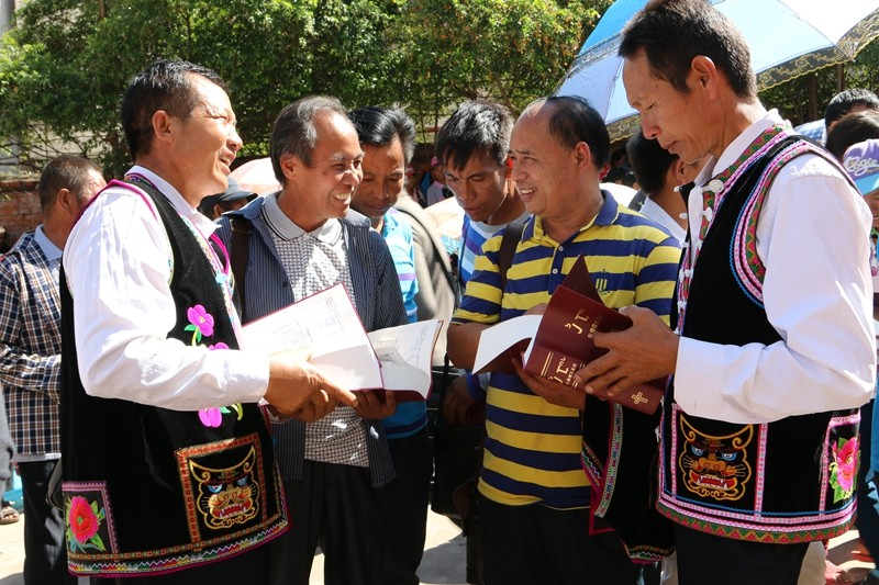 the-eastern-lisu-believers-have-their-first-bibles-in-the-native-language