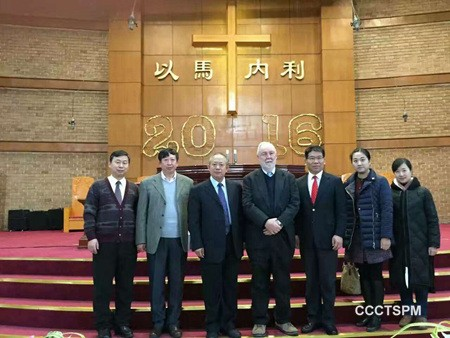 the-delegation-of-uniting-church-of-australia-and-staff-of-heilongjiang-ccc-tspm