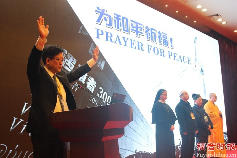 rev-paul-wei-ti-hsiang-prays-for-world-peace