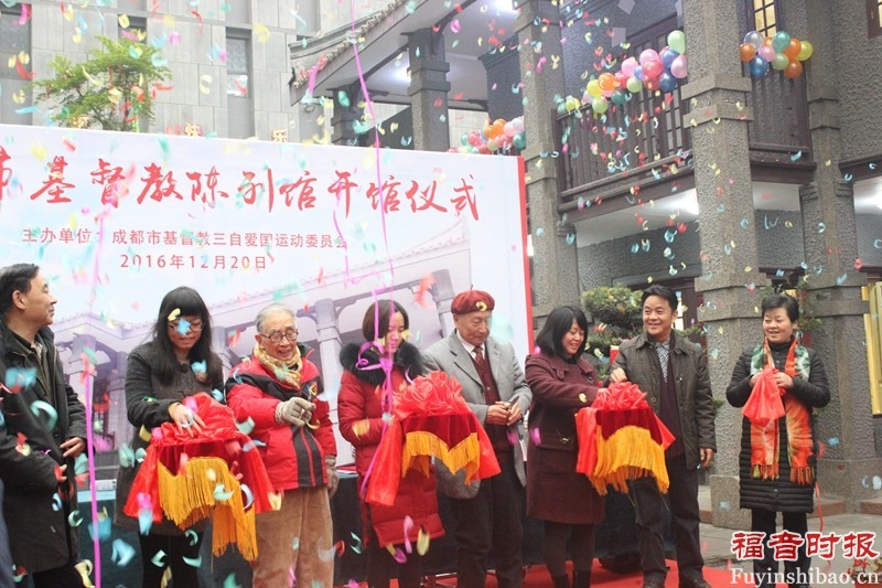 the-ribbon-cutting-ceremony-for-chengdu-museum-of-christianity