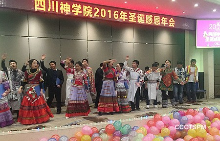 minority-students-perform-a-dance-in-sichuan-theological-seminary