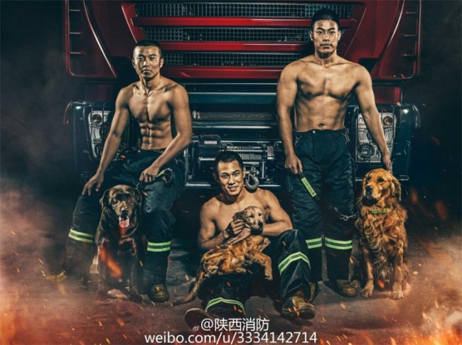 handsome-firefighters-posing-for-the-2017-chinese-firefighters-calendar-1-jpg