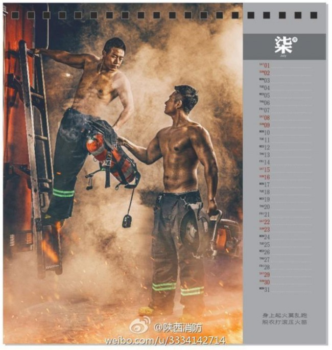 handsome-firefighters-posing-for-the-2017-chinese-firefighters-calendar-3-jpg