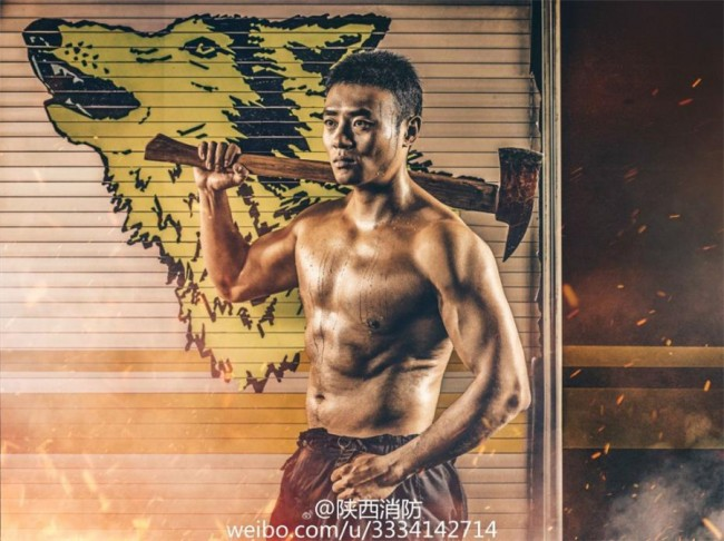 a-handsome-firefighter-posing-for-the-2017-chinese-firefighters-calendar-3-jpg