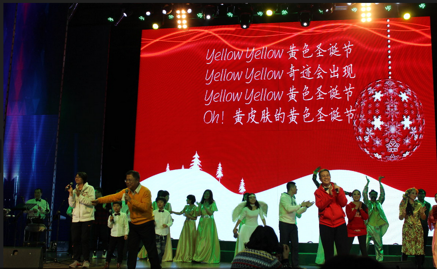 christians-sing-the-song-yellow-christmas-in-a-christmas-party-held-by-a-house-church-in-beijing