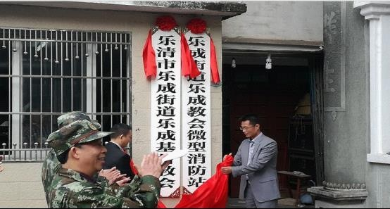 the-inauguration-of-the-mini-fire-station