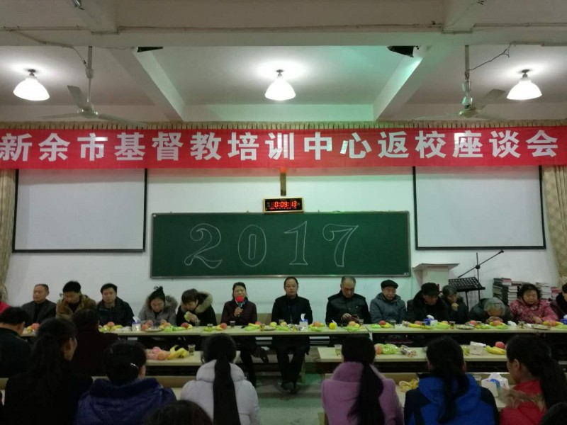 jiangxi-christian-training-center-holds-the-8th-alumni-forum