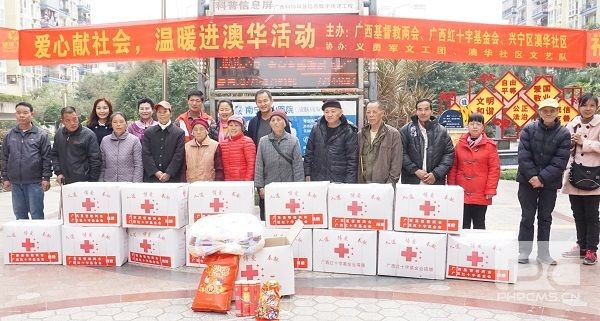 the-fifteen-poor-families-receive-boxes-of-food-and-clothes