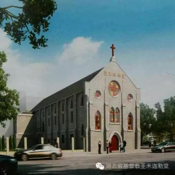 st-michaels-church-wuhan