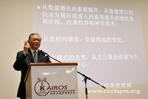 chairman-fu-xianwei-gives-a-lecture-during-the-visit-to-los-angeles