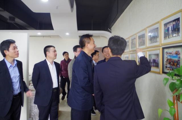officials-of-the-united-front-work-department-of-cpc-central-committee-visit-shenzhen-business-association