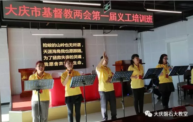 the-praise-and-worship-part-in-the-opening-service-of-the-first-training-class-for-volunteers-at-daqing-christian-bible-training-center