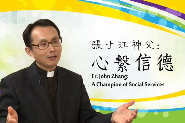 fr-john-b-zhang-director-of-faith-institute-for-cultural-studies