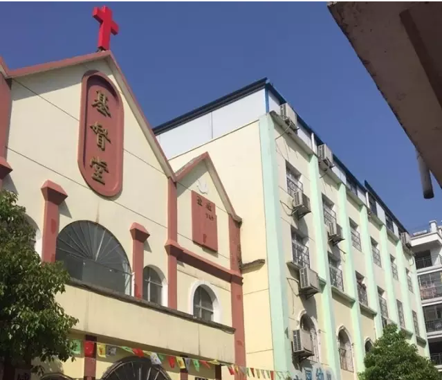 christ-church-of-xianan-district-xianning