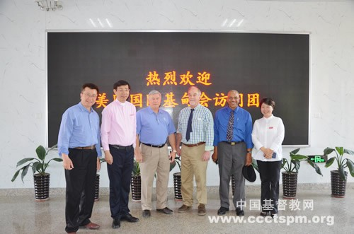the-delegation-from-gideons-international-visits-fujian