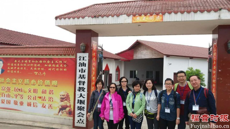 the-delegation-of-hong-kong-cornerstone-association-visited-the-church-in-jiangyou