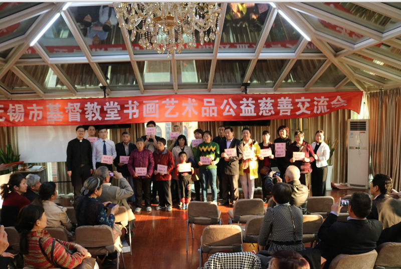 the-4th-christian-charity-art-auction-of-wuxi-church