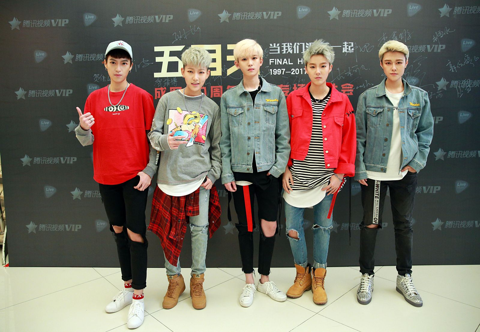 chinas-all-girl-boy-band
