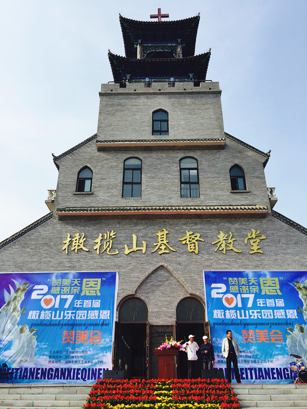 the-mount-of-olives-chapel-of-shenyang