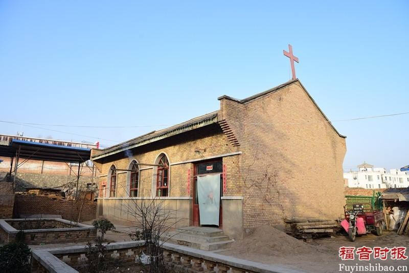xinyang-church