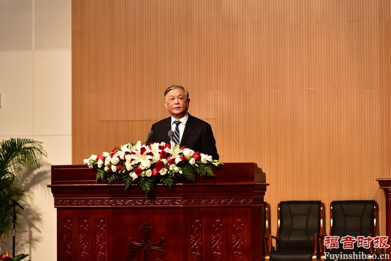 Elder Fu Xianwei, Chairman of National TSPM, addressing in the ceremony.(credit: GospelTimes.cn)