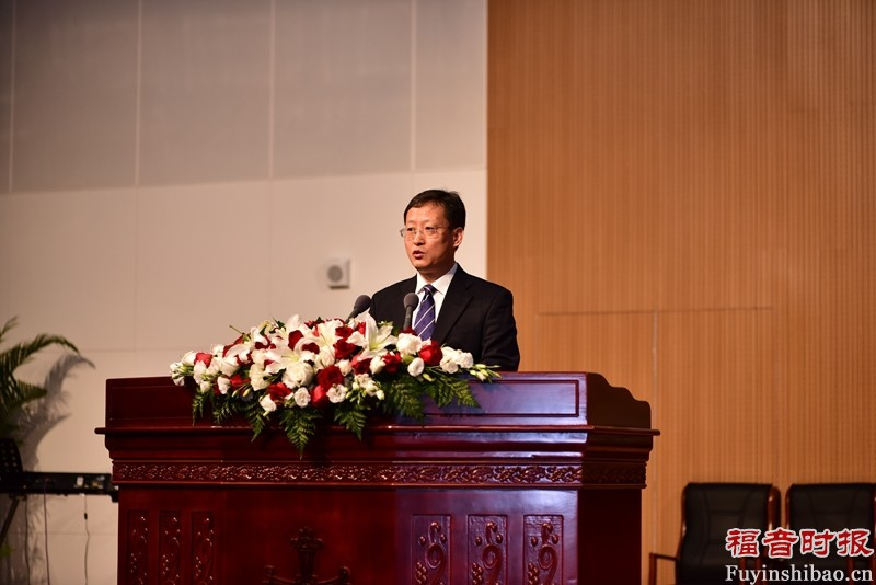 Mr. Zhang Yantong, deputy director of the National Religious Affairs Bureau, addressing during the NUTS Event.(credit: GospelTimes.cn)