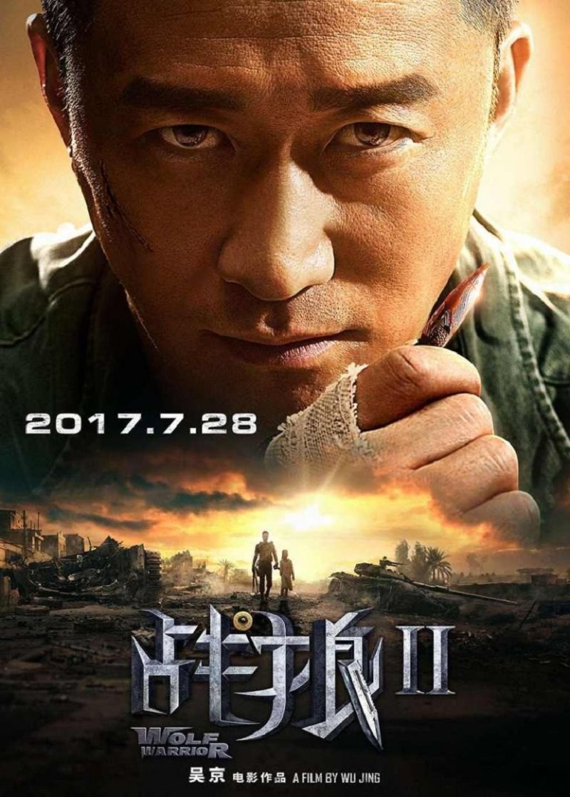 wolf-warriors-2