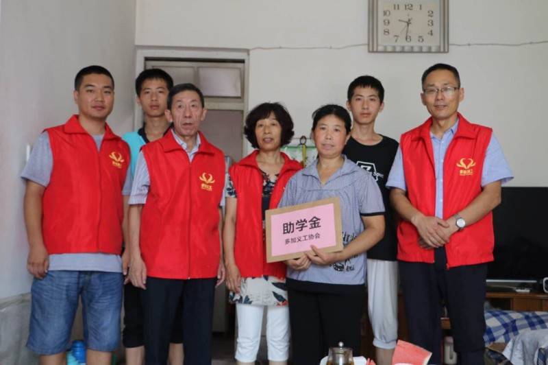 dongying-dorcas-volunteer-aid-a-family-of-four